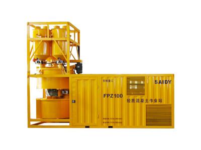 陕西FPZ系列轻质混凝土作业站