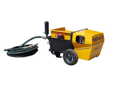 PBM系列喷浆泵