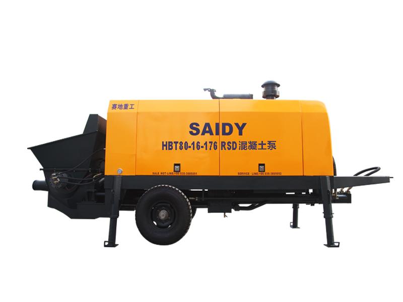 HBT系列混凝土输送泵